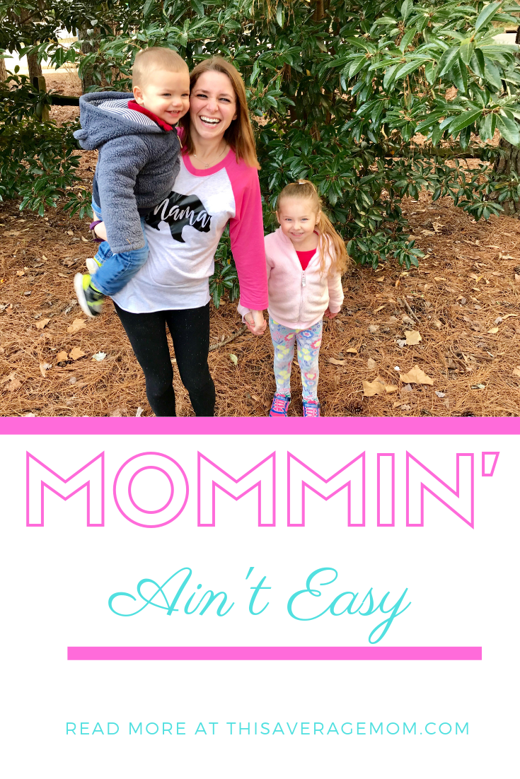 Motherhood is hard. Sometimes we feel like we aren't good enough or that we're ruining our kids. Today, I'm just pouring out my mommy heart on the blog and hoping that another mom can relate. Not every day is going to perfect, and we have to be okay with that. #parenting #motherhood #momminainteasy #momlife #momlifebelike