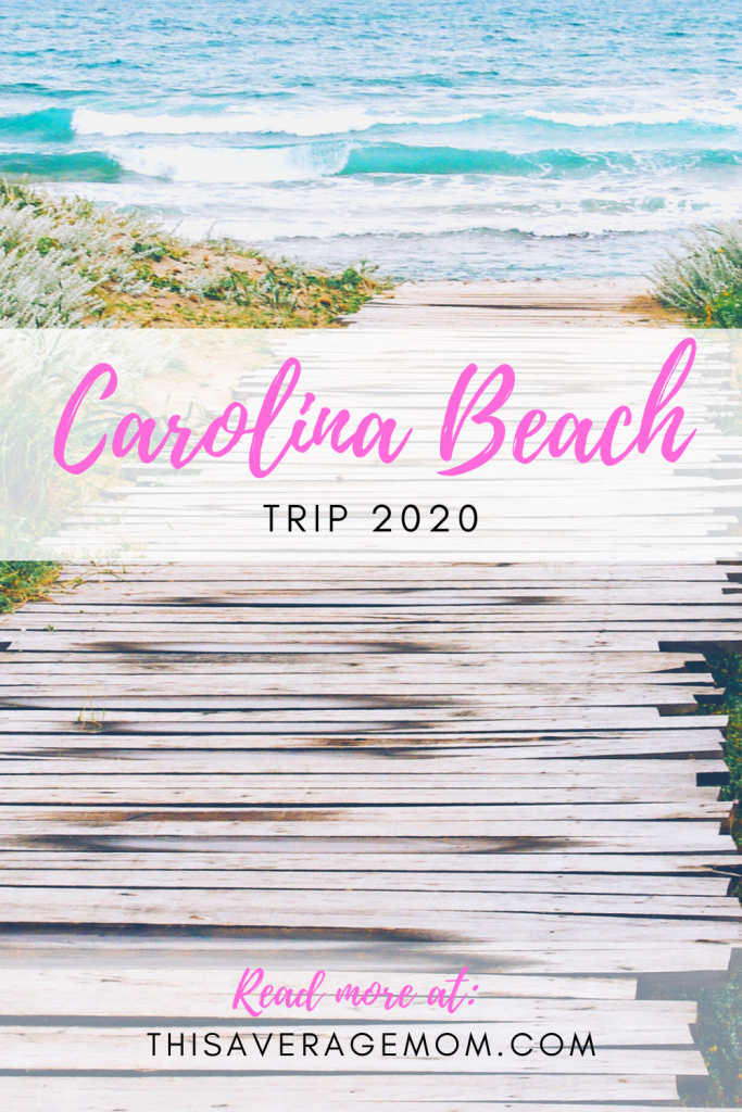 Going to Carolina Beach each summer is one of our very favorite things of the whole year. This year was no exception! Sharing some pictures and a beach packing list :) #summer #beach #carolinabeach
